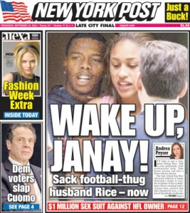 first-photo-of-ray-and-janay-rice-e1410428242388
