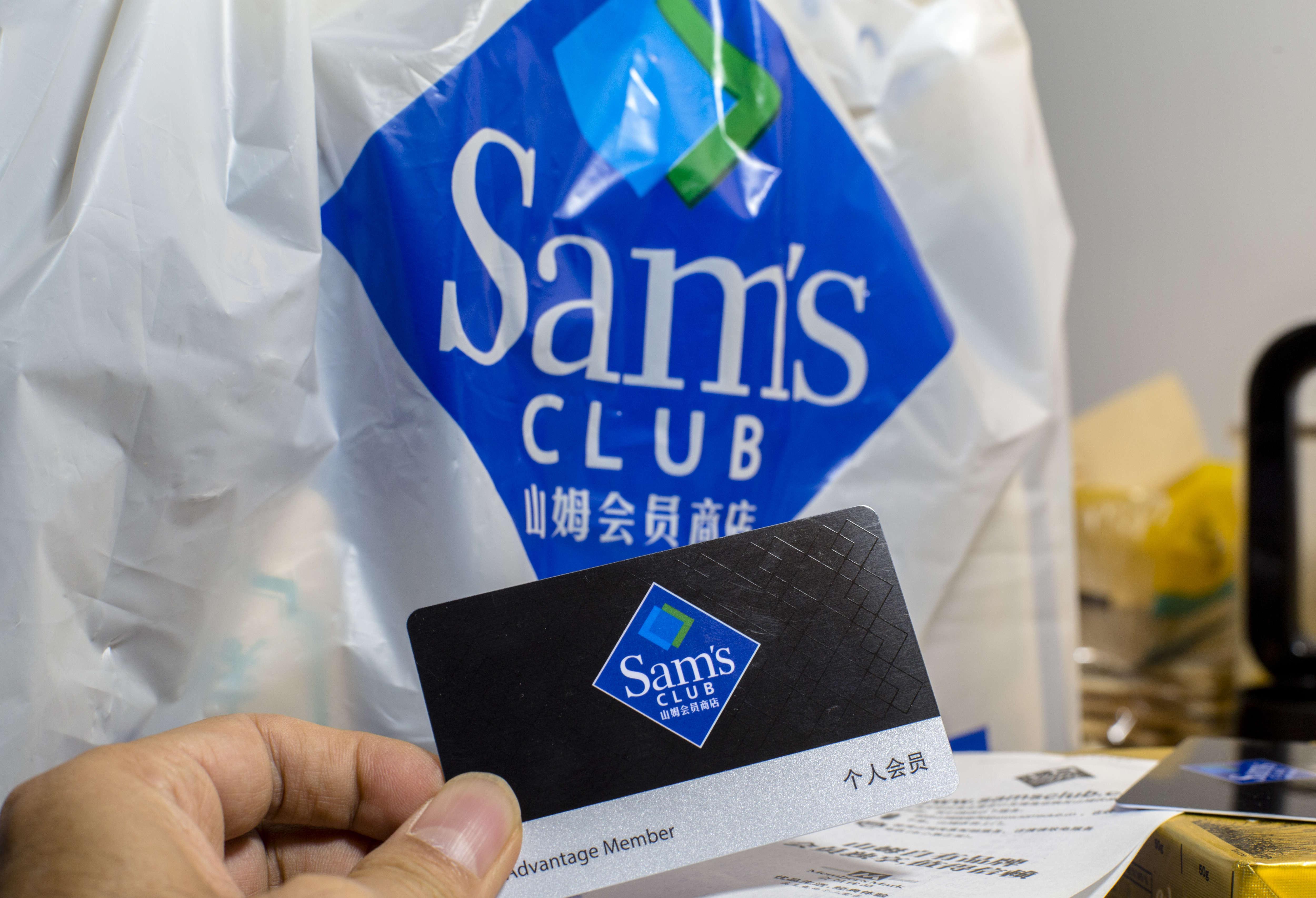 Sam's Club membership card. At present, three of the top...