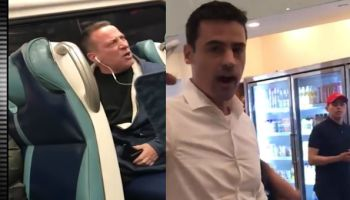 LIRR racist and Aaron Schlossberg