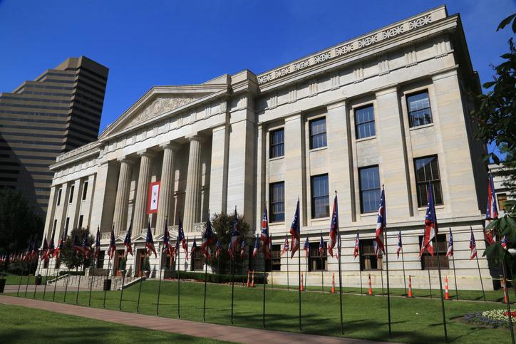 Senate Building at the Ohio Statehouse, Columbus, Ohio, United States